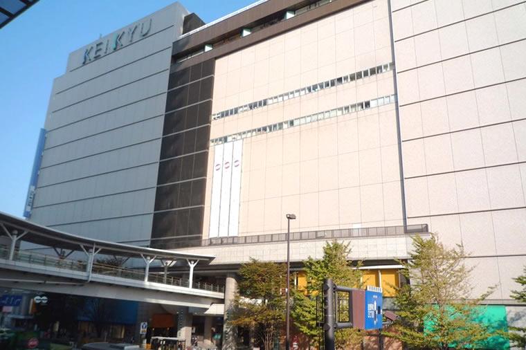 上大岡 京急百貨店 B1食品売場